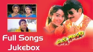 Amma Donga Movie Full Song || Jukebox || Krishna,Soundarya,Amani,Indraja