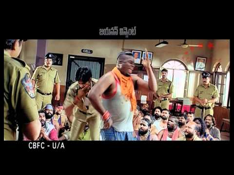 Gabbar Singh Popular Anthyakshari Trailer