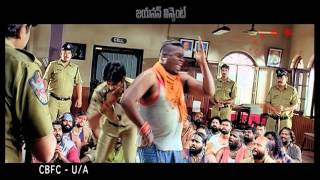 Gabbar Singh Popular Anthyakshari Trailer