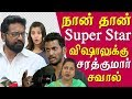 Sarathkumar challenge vishal - I will be the superstar tamil news live