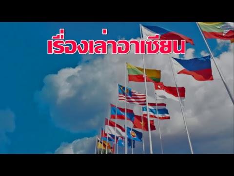รายการภาคเช้า 30 พฤษภาคม 2560 KU Radio Thailand