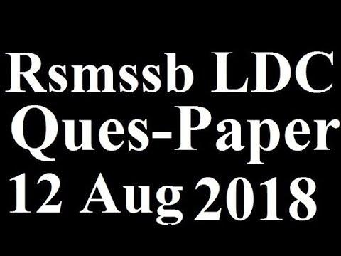 LDC key 12 Aug 2018