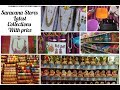 Saravana Stores Pongal Shopping || Latest Collections With Price ||