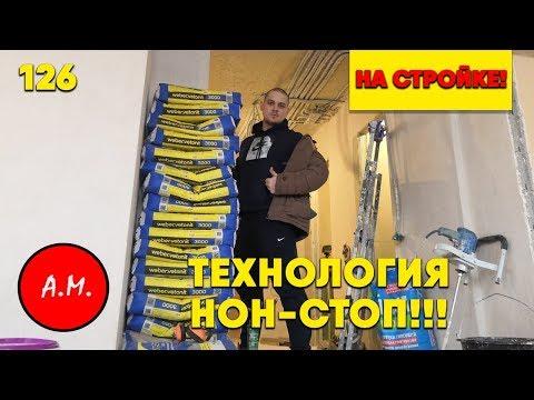 Ремонт евротрёшки / отделка квартир в СПб