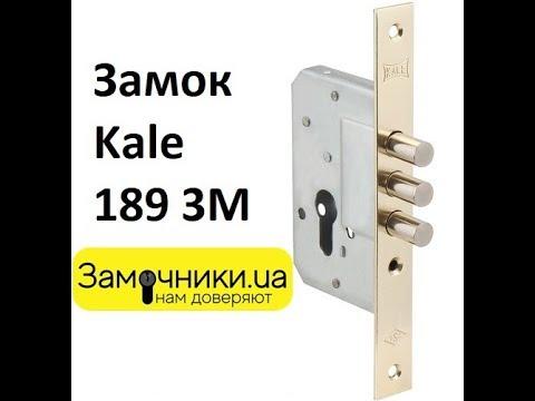 Замок Kale 189 3M Распакова/Обзор - Замочники.ua #Zamochniki #Замочники