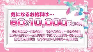 AGEHA 梅田店のお店動画