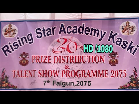 Rising Star Acadamy | 20TH PRIZE DISTRIBUTION & TALENT SHOW 2075 || 1080 HD