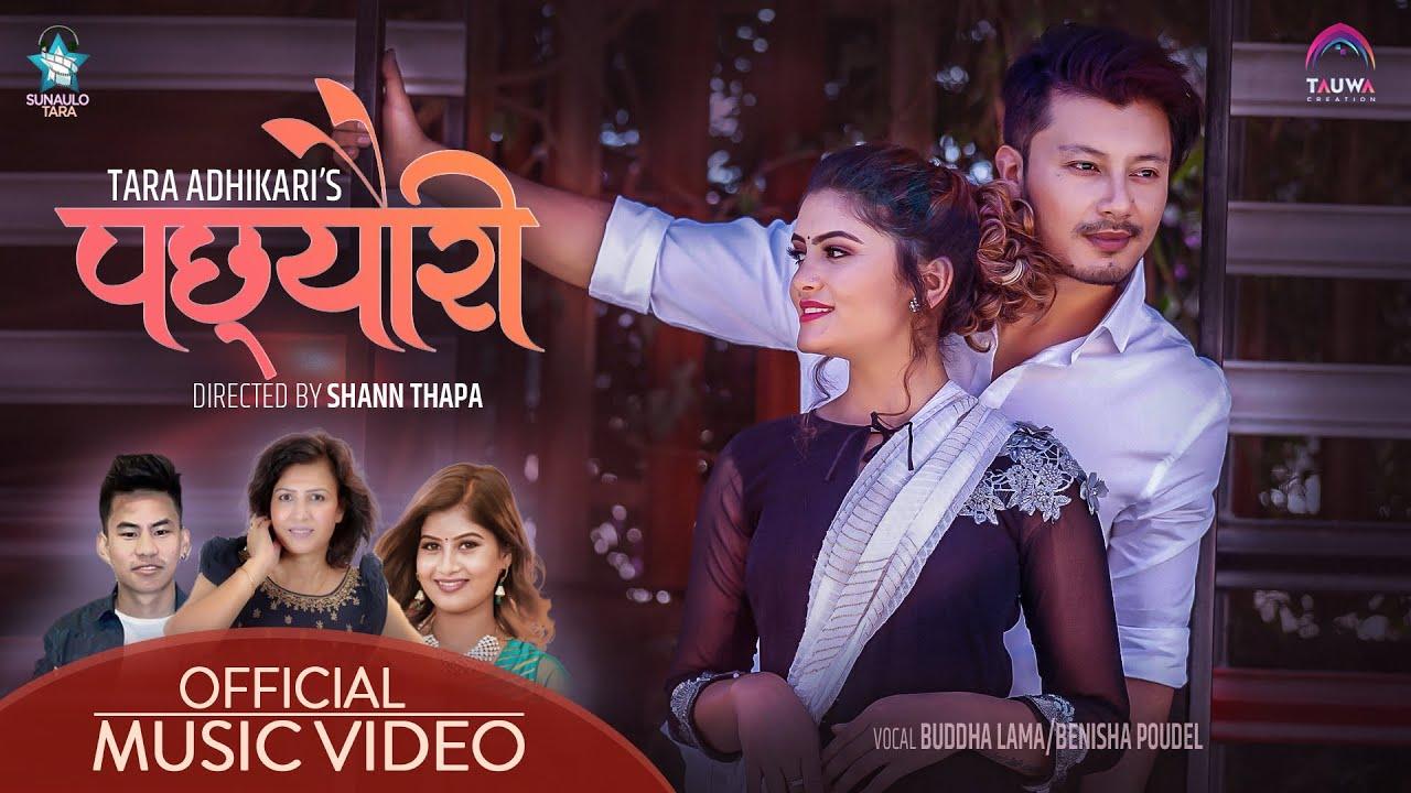 Pachheuri || Buddha Lama & Benisha Poudel || Feat. Nirajan Pradhan & Sushila Thapa || Tara Adhikari