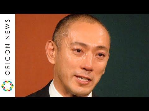 【ノーカット】市川海老蔵、妻・小林麻央さんの最期を報告「愛してる」と言って旅立つ