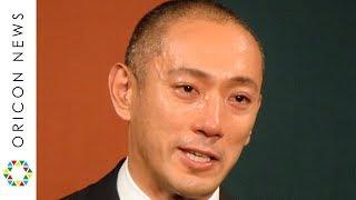 【ノーカット】市川海老蔵、妻・小林麻央さんの最期を報告「愛してる」と言って旅立つ thumbnail