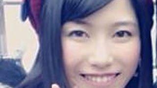 AKB48卒業で激売れ中!!自信作の写真集⇒ http://u111u.info/kdz2 2015年0...