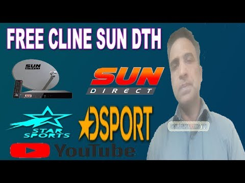 How To Free Cccam Server Sun Dth Full 100 Cline Free - YouTube