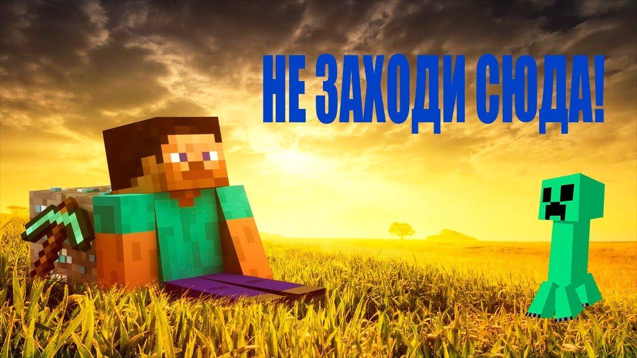 ТУПЫЕ ПОХОЖДЕНИЯ WiRight в MINECRAFT !!!