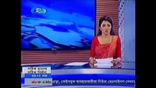 national television rtv published news of unique soft bd