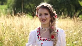 Georgiana Ghisa - Inima, fa bine-n lume