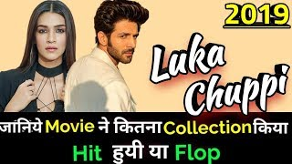 luka Chhupi Full Movie Box Office Collection Day 2 | Luka Chuppi Collection | Kartik Aaryan |
