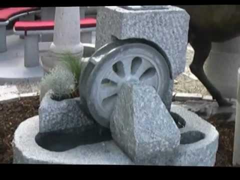 g ubodenfest 2012 granitbrunnen mit wasserrad youtube. Black Bedroom Furniture Sets. Home Design Ideas