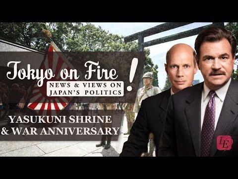 Yasukuni Shrine & War Anniversary | Tokyo on Fire