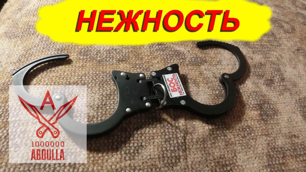 Компания авангард предлагает купить наручники для охранных и силовых структур. Все товары. Оксидированные вороненые наручники «брс-2».