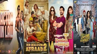 Top 10 Highest Grossing Pakistani Movies