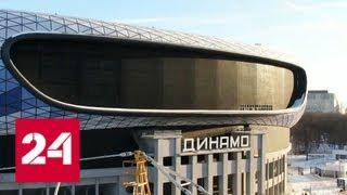 Стадион с историей: