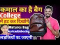 Matures Bag Honesty Review And Unboxing || Mature Bag Boy Viral Video || College Bag Reviews