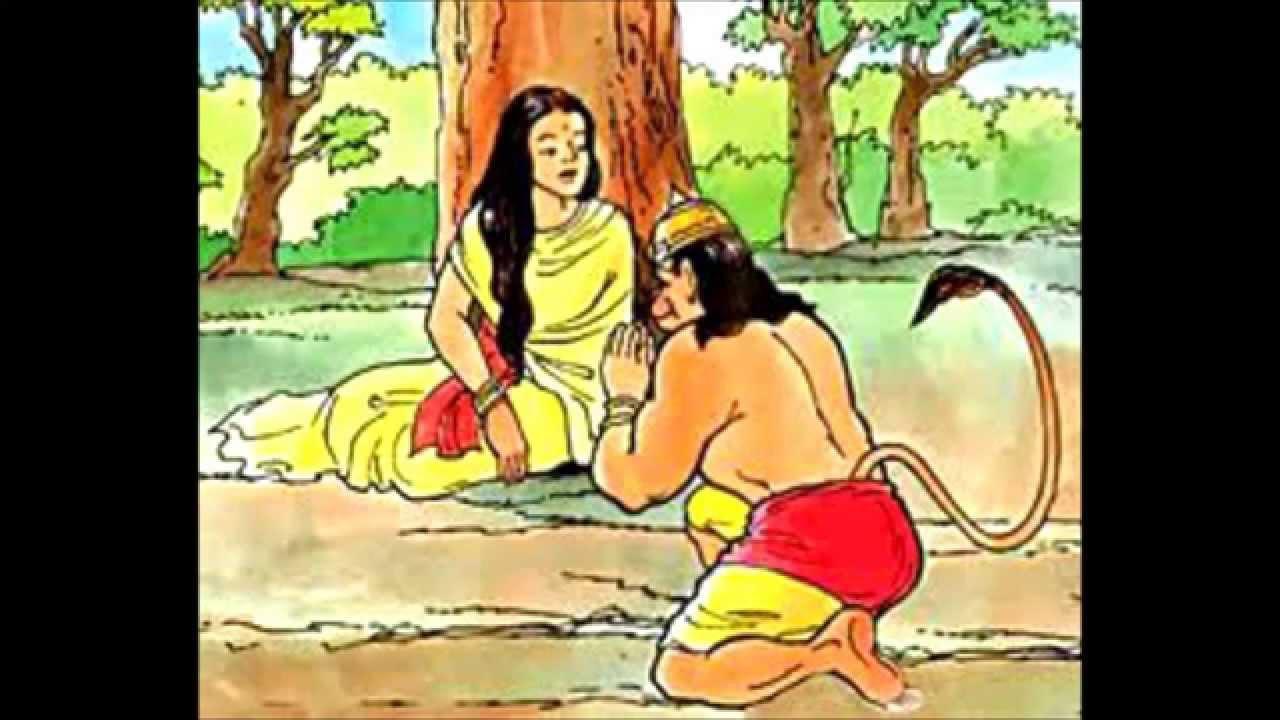 Ramayana Sundara Kandam In Tamil Pdf