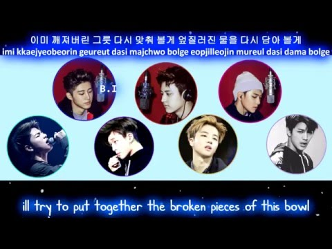 iKON-I MISS YOU SO BAD(Color Coded Han|Rom|Eng Lyrics)
