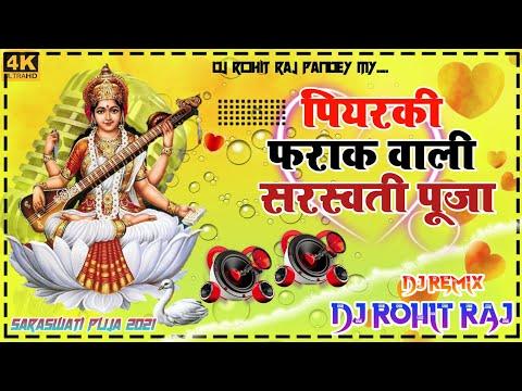 saraswati-puja-dj-remix-song-2021-bhojpuri-song-dj-santosh-babu-//-djrajkamal-basti