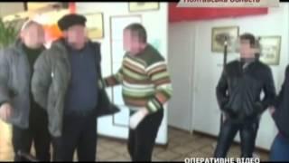 На Полтавщине политика обвинили в заказном убийстве - Чрезвычайные новости, 27.01
