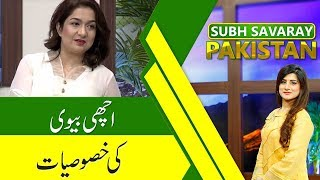 Subh Savaray Pakistan | Qualities of Ideal Wife | 10 July 2019 | 92NewsHD