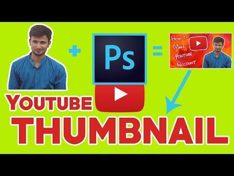 Photoshop Se Thumbnail Kaise Banaye   Photoshop Thumbnail Tutorial In Hindi