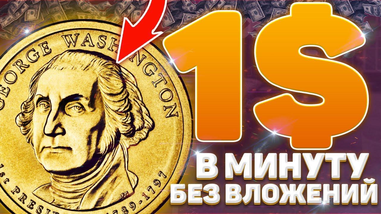Выплата с Azino777 Платит или нет? КАК ВЫИГРАТЬ И КАК ОБЫГРАТЬ КАЗИНО СТРАТЕГИЯ 2020 БЕЗ РИСКА