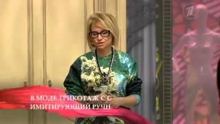видео Модный трикотаж 2012