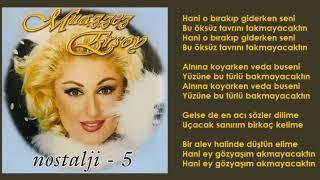 Muazzez Ersoy - Veda Busesi (Orijinal Karaoke)