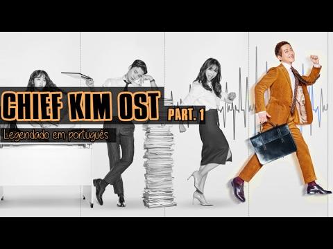 DinDin (딘딘) - Must be the money (Chief Kim OST Part.1) [Legendado PT-BR/HAN-ROM]