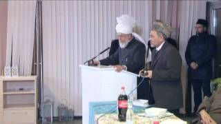 Europe Tour 2011: Huzoor's Address to Albanian Ahmadis