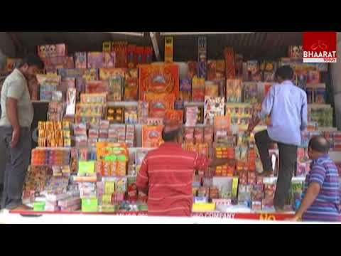 #GST Effect Diwali Crackers 2017 | Vijayawada | Exclusive | Bhaarattoday