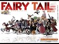 Download Fairy Tail Opening 15 Full (Lyrics y Subtitulada al Español) - Masayume Chasing MP3 song and Music Video