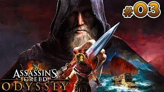Assassin's Creed Odyssey: Dziedzictwo Pierwszego Ostrza DLC #03 - Uzdrowicielka | Vertez