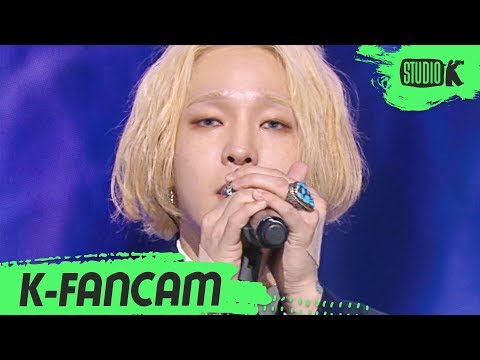 [K-Fancam] 사우스클럽 남태현 'twice(두 번)' (Nam Tae Hyun Fancam) l @MusicBank 191115