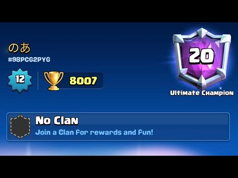 Download Road to 8000 12Lv !!!