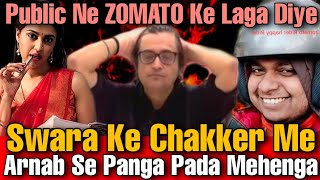Big SetBack For Zomato After Swara Bhasker Tweet People Are Now Trending BoycottZomato In Reply