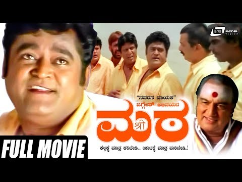 MATA | Navarasa Nayaka Jaggesh | R N Sudarshan | Kannada Full HD Movie | Comedy Movie