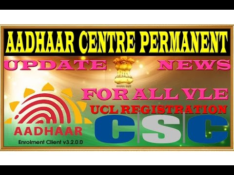 AADHAAR UID PERMANENT ENROLLMENT CENTRE AND UCL SOFTWARE REGISTRATION UPDATE NEWS IN HINDI LANGUAGE