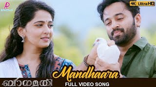 Mandhaara Full Song 4K | Bhaagamathie Malayalam Movie Songs | Anushka Shetty | Unni Mukundan