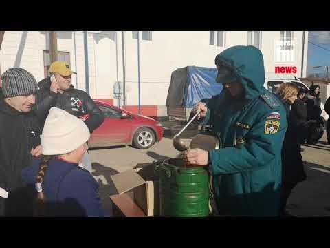 Kerch.FM: Крещение в Керченском проливе