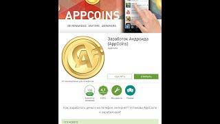 Как заработать 500 рублей на SeoSprint за 1 ДЕНЬ!!!! СЛИВ ПРИВАТНОГО КУРСА!!!!