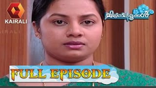 Mizhineerpookkal EP-18 TV Serial Full Episode