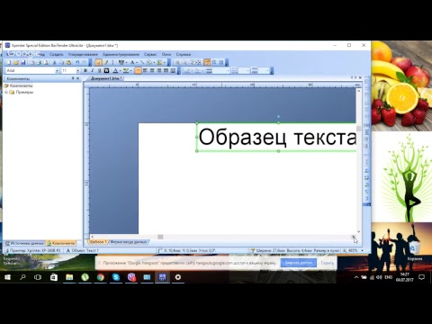 Как подключить bluetooth наушники к компьютеру или ноутбуку?из YouTube · Длительность: 5 мин35 с